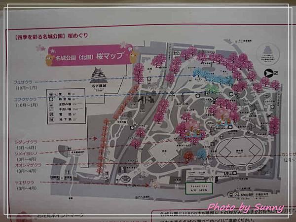 名城公園21.jpg