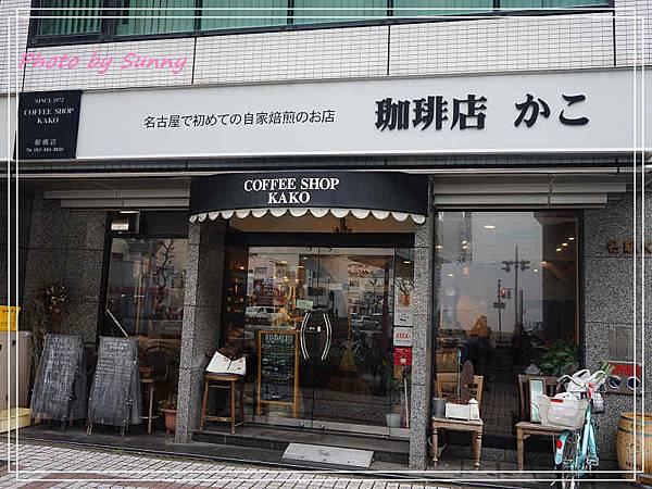 coffee shop KAKO柳橋店1.jpg