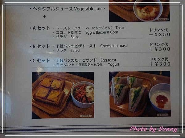 coffee shop KAKO柳橋店5.jpg