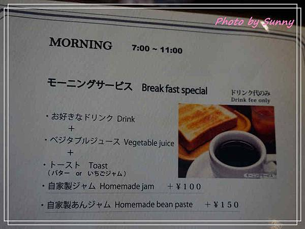 coffee shop KAKO柳橋店4.jpg