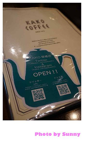 coffee shop KAKO柳橋店12.jpg