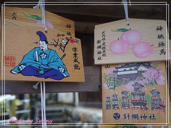 針綱神社2.jpg