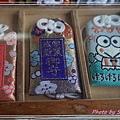 針綱神社6.jpg