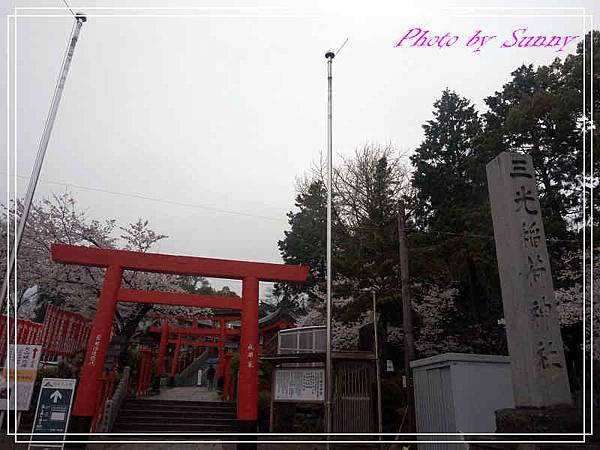 三光稻荷神社1.jpg