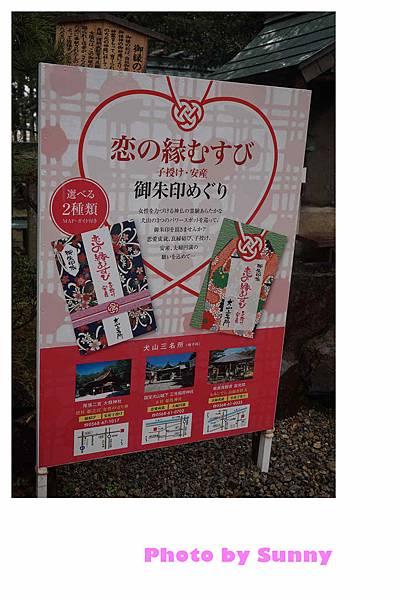 三光稻荷神社5.jpg