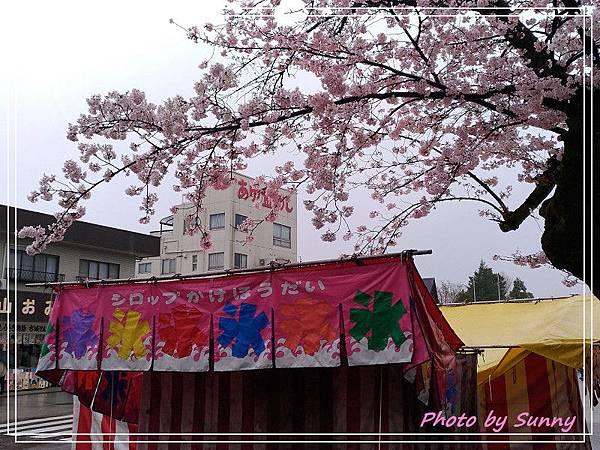 三光稻荷神社14.jpg