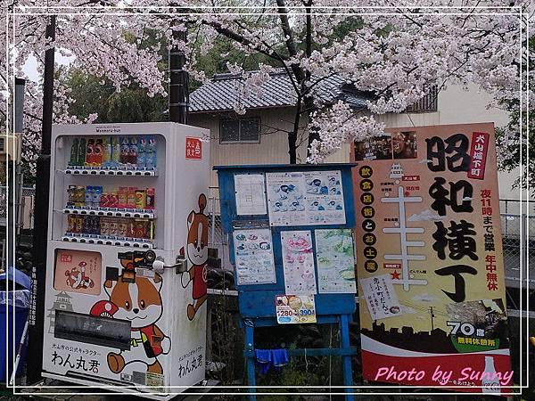 三光稻荷神社16.jpg