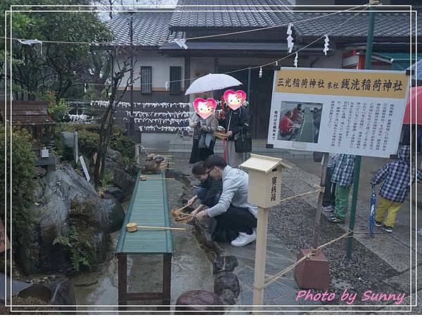 三光稻荷神社17.jpg
