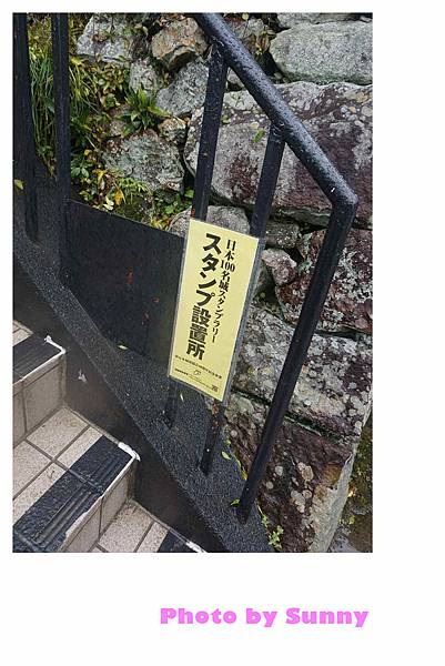 犬山城7.jpg