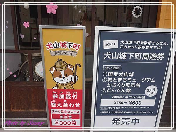犬山城下町12.jpg