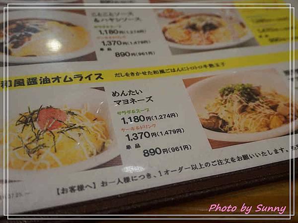 蛋包飯6.jpg