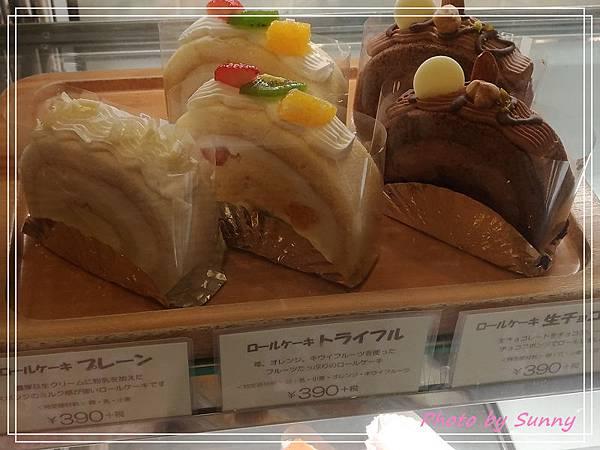 蛋包飯13.jpg