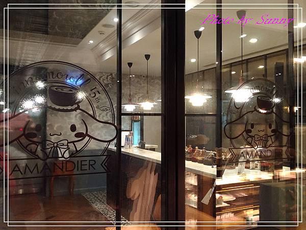 大耳狗餐廳4.jpg