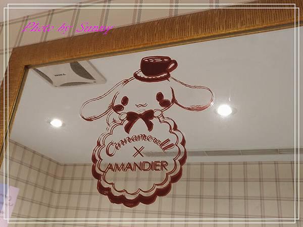 大耳狗餐廳26.jpg