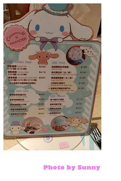 大耳狗餐廳33.jpg