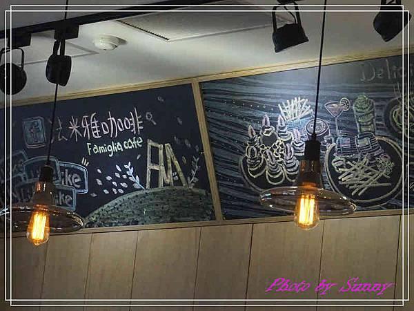 法米雅cafe8.jpg