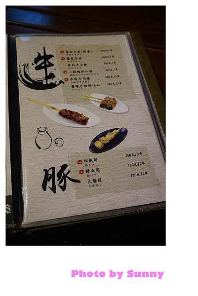 漁串場25.jpg