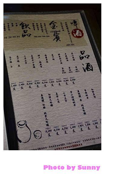 漁串場29.jpg