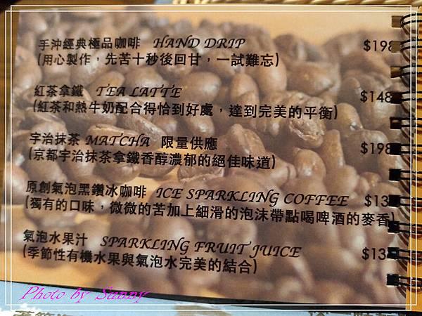 徠一咖啡7.jpg