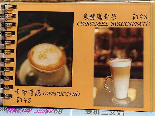 徠一咖啡8.jpg