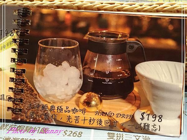 徠一咖啡9.jpg