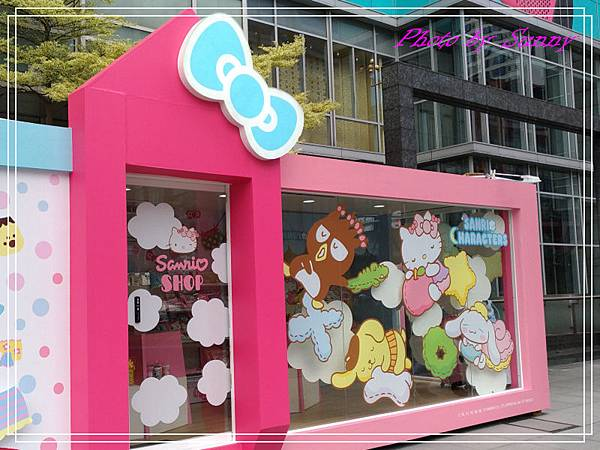 2017夏季限定kitty快閃店1.jpg