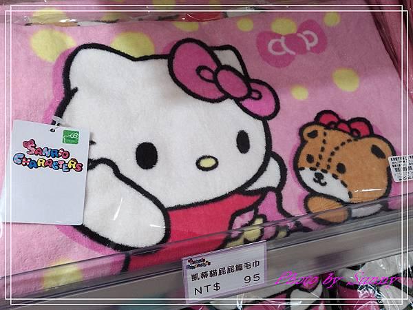 2017夏季限定kitty快閃店9.jpg