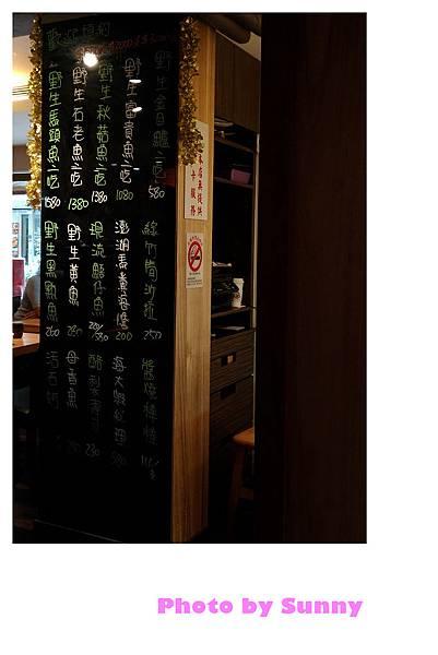 東街日本料理13.jpg