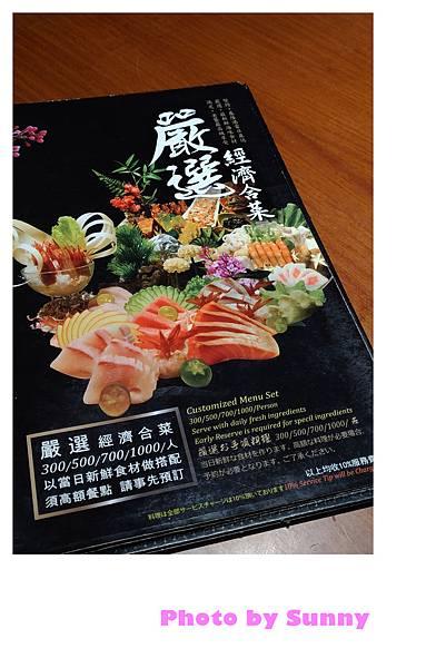 東街日本料理16.jpg