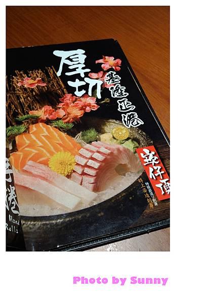 東街日本料理17.jpg