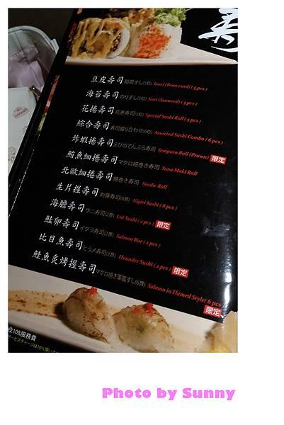 東街日本料理18.jpg
