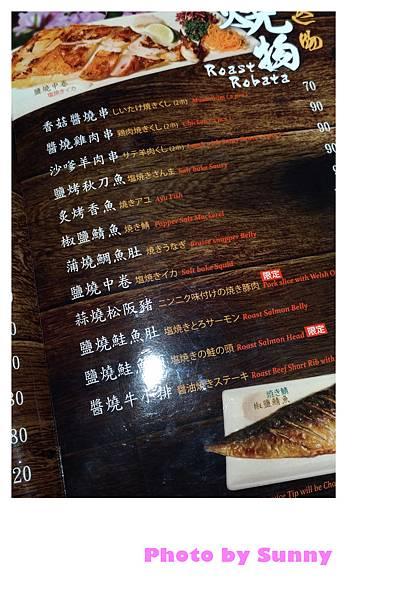 東街日本料理19.jpg