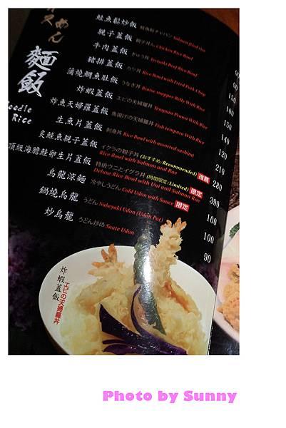東街日本料理20.jpg