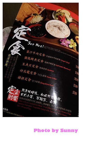 東街日本料理22.jpg