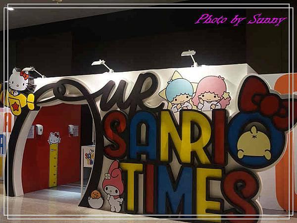 澳門our sanrio times2.jpg
