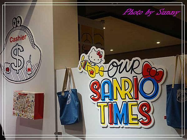 澳門our sanrio times79.jpg