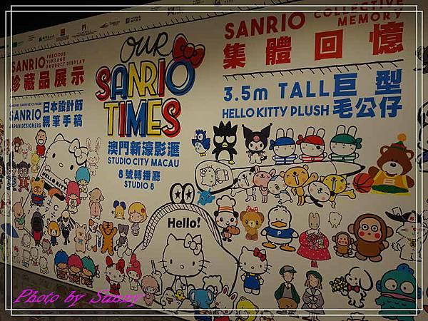澳門our sanrio times80.jpg