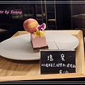 FUJI Flower5.jpg