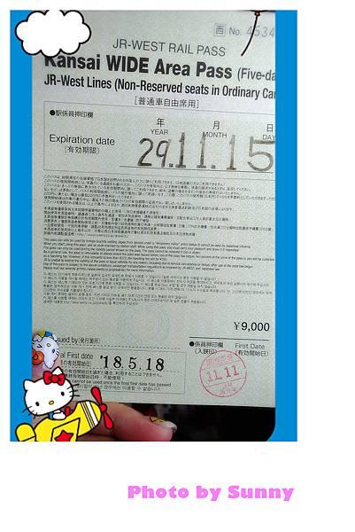 201711賞楓18.jpg