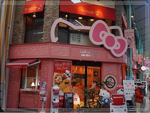 姬路Hello Kitty cafe1.jpg