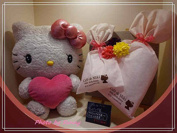 姬路Hello Kitty cafe3.jpg
