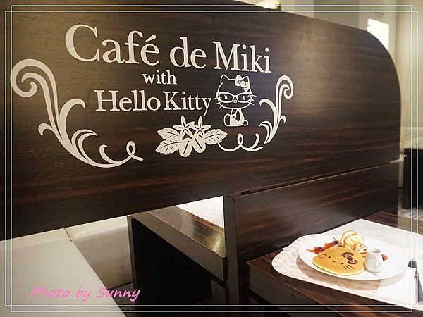 姬路Hello Kitty cafe11.jpg