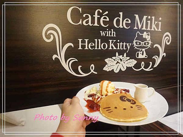姬路Hello Kitty cafe15.jpg