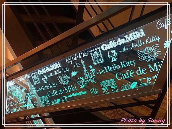姬路Hello Kitty cafe18.jpg