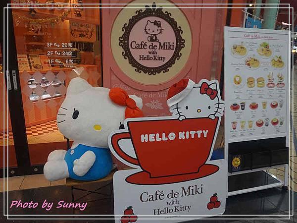 姬路Hello Kitty cafe25.jpg