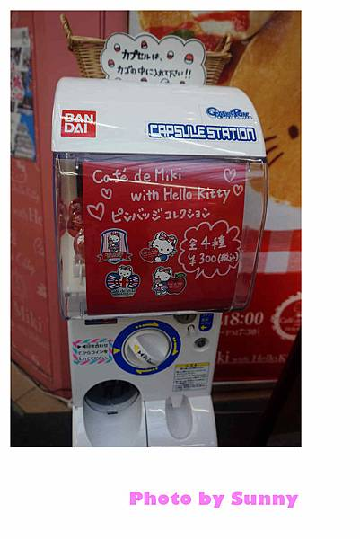 姬路Hello Kitty cafe27.jpg