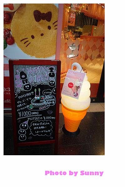 姬路Hello Kitty cafe28.jpg