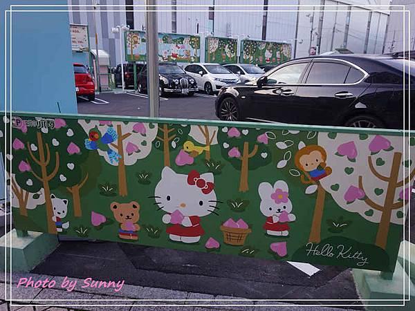 岡山Kitty停車場1.jpg