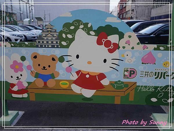 岡山Kitty停車場3.jpg