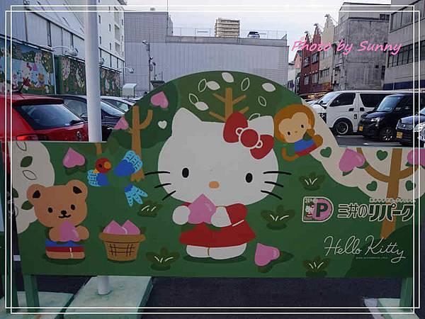 岡山Kitty停車場4.jpg